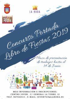Convocado el concurso para elegir la portada del Libro de Fiestas 2019
