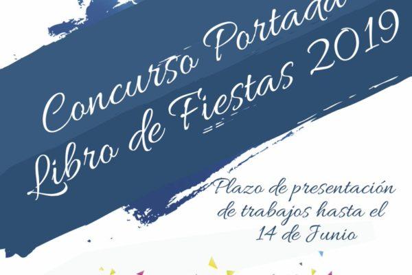 concurso_libro_fiestas_2019